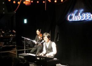 CLUB333