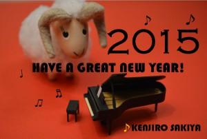 2015年賀(KENJIRO)WEBふちなしJPEG