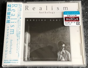 Realism Anthology